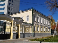 Yekaterinburg, Roza Lyuksemburg st, house 50. multi-purpose building