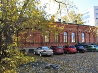 Yekaterinburg, institute Истории и археологии, УрО РАН, Roza Lyuksemburg st, house 56