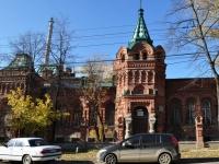 Екатеринбург, институт Истории и археологии, УрО РАН, улица Розы Люксембург, дом 56