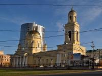 соседний дом: ул. Розы Люксембург, дом 57. собор Свято-Троицкий кафедральный собор