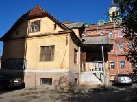 Екатеринбург, улица Розы Люксембург, дом 59А. офисное здание
