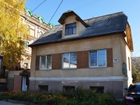 neighbour house: st. Roza Lyuksemburg, house 59А. office building