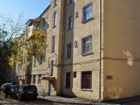 Yekaterinburg, Roza Lyuksemburg st, house 59. Apartment house