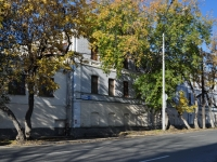 neighbour house: st. Roza Lyuksemburg, house 62Б. office building