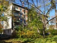 Екатеринбург, улица Розы Люксембург, дом 67А. многоквартирный дом