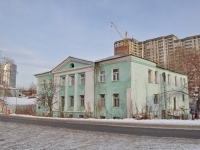 Yekaterinburg, Roza Lyuksemburg st, house 75. prophylactic center