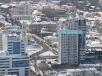 Yekaterinburg, health center Центр гигиены и эпидемиологии в Свердловской области. Дезинфекционное подразделение, Roza Lyuksemburg st, house 54