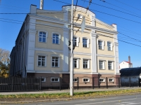 neighbour house: st. Roza Lyuksemburg, house 64/1. office building