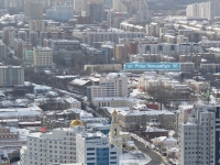 Yekaterinburg, office building Царский Мост, бизнес-центр, Roza Lyuksemburg st, house 64
