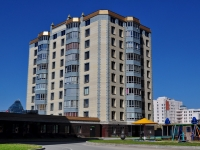Yekaterinburg, Roza Lyuksemburg st, house 77. Apartment house