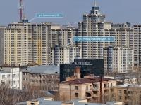 Екатеринбург, улица Розы Люксембург, дом 77. многоквартирный дом
