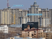 Yekaterinburg, Roza Lyuksemburg st, house 77. Apartment house