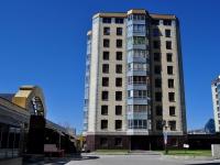 Екатеринбург, улица Розы Люксембург, дом 79. многоквартирный дом