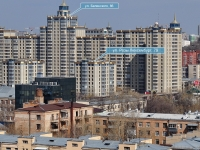 Yekaterinburg, Roza Lyuksemburg st, house 79. Apartment house