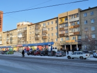 Yekaterinburg, Lunacharsky st, house 17. Apartment house with a store on the ground-floor