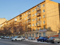 neighbour house: st. Lunacharsky, house 21. Apartment house