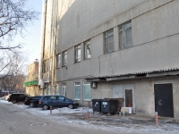 Yekaterinburg, Lunacharsky st, house 31. office building