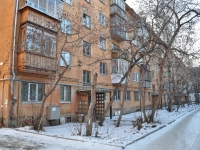 Yekaterinburg, Lunacharsky st, house 33. Apartment house