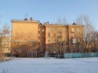 Yekaterinburg, Lunacharsky st, house 40. Apartment house
