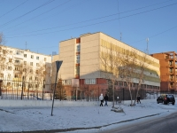Yekaterinburg, Lunacharsky st, house 42. office building