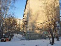 Yekaterinburg, Lunacharsky st, house 48. Apartment house with a store on the ground-floor