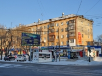 Yekaterinburg, Lunacharsky st, house 49. Apartment house with a store on the ground-floor