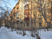 Yekaterinburg, Lunacharsky st, house 50. Apartment house with a store on the ground-floor