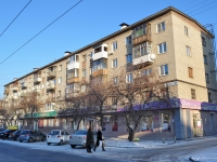 Yekaterinburg, Lunacharsky st, house 51. Apartment house with a store on the ground-floor