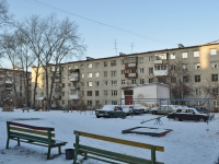 neighbour house: st. Lunacharsky, house 53А. Apartment house