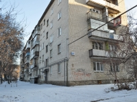 Yekaterinburg, Lunacharsky st, house 53А. Apartment house