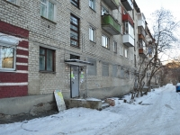 Yekaterinburg, Lunacharsky st, house 53. Apartment house