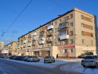 neighbour house: st. Lunacharsky, house 53. Apartment house