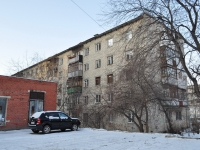 neighbour house: st. Lunacharsky, house 55. Apartment house