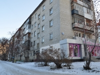 Yekaterinburg, Lunacharsky st, house 55. Apartment house