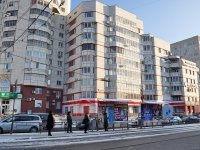 Yekaterinburg, Lunacharsky st, house 77. Apartment house