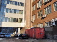 Yekaterinburg, Lunacharsky st, house 80. office building