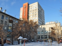 Yekaterinburg, Lunacharsky st, house 81. office building