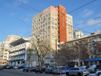 neighbour house: st. Lunacharsky, house 81. office building