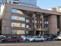 Екатеринбург, улица Луначарского, дом 82. многофункциональное здание