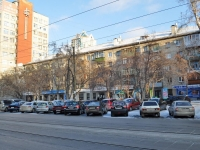 neighbour house: st. Lunacharsky, house 83. Apartment house with a store on the ground-floor