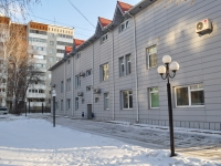 Yekaterinburg, Lunacharsky st, house 85А. office building
