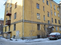 Yekaterinburg, Lunacharsky st, house 85. Apartment house