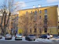 neighbour house: st. Lunacharsky, house 85. Apartment house