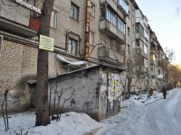 Yekaterinburg, Lunacharsky st, house 87. Apartment house with a store on the ground-floor