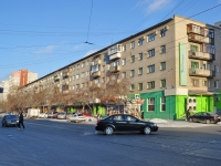 neighbour house: st. Lunacharsky, house 87. Apartment house with a store on the ground-floor