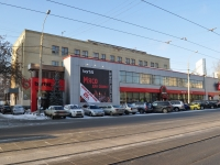 соседний дом: ул. Луначарского, дом 128. техникум Кулинар, техникум индустрии питания и услуг