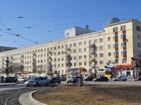 Екатеринбург, Луначарского ул, дом 134