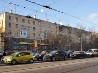 Yekaterinburg, Lunacharsky st, house 130. Apartment house with a store on the ground-floor