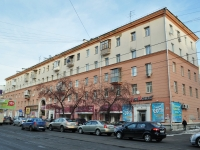 neighbour house: st. Lunacharsky, house 133. Apartment house with a store on the ground-floor