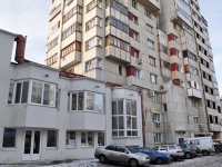 Yekaterinburg, Lunacharsky st, house 137. Apartment house with a store on the ground-floor